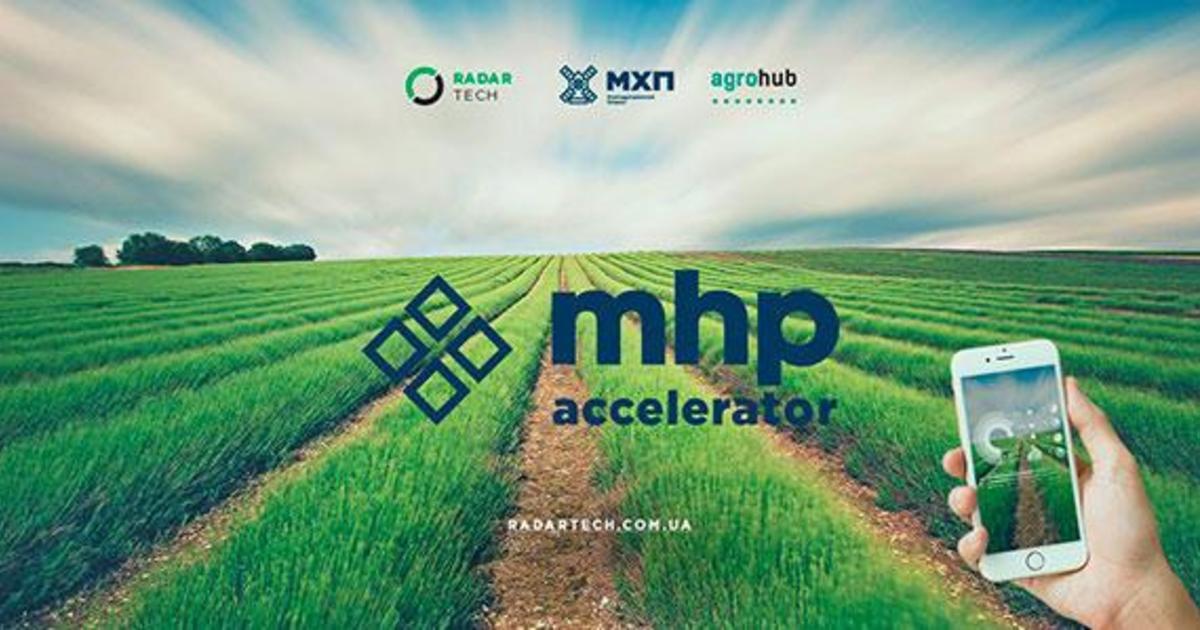 Radar Tech, Agrohub и МХП назвали победителей MHP accelerator.
