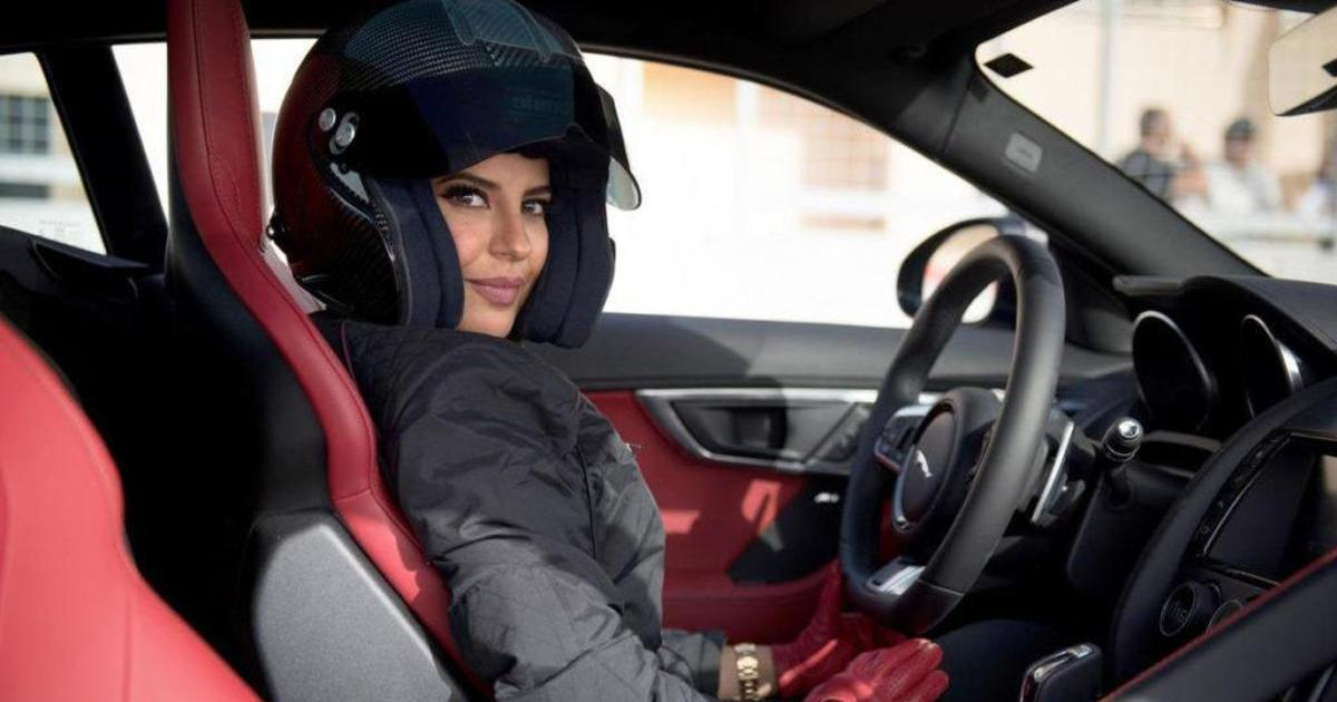 Саудовские женщины за рулем: как Jaguar, Audi и Ford отметили это событие.