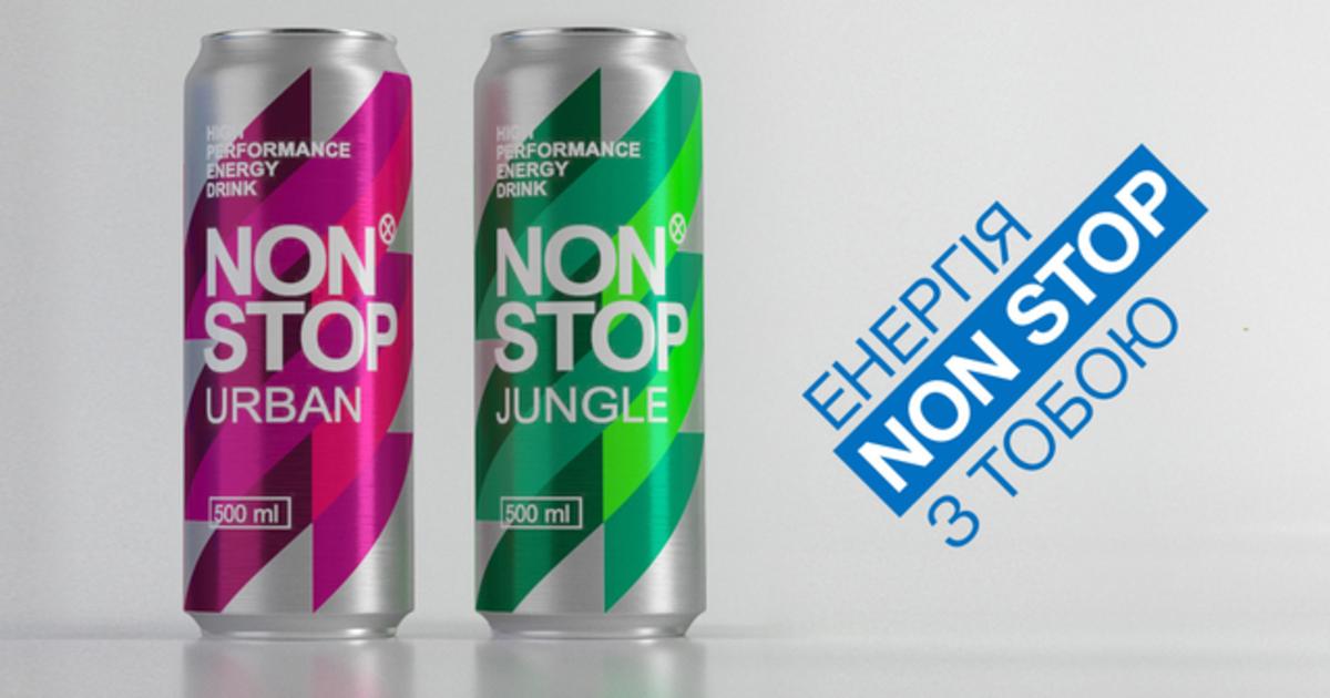 «Городские джунгли»: новая концепция энергетика NON STOP™.