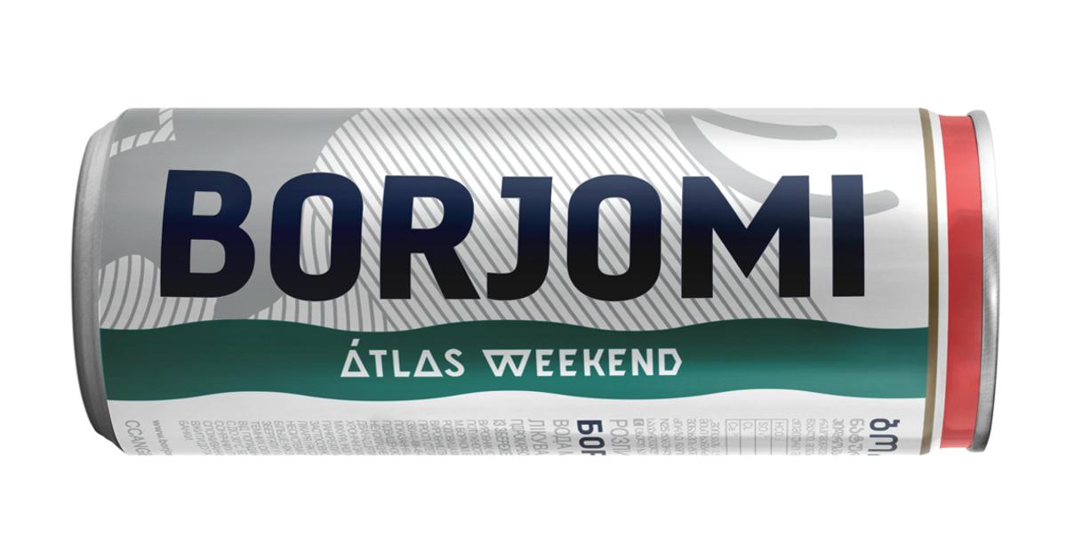 Новая серия банок «Боржоми» стала пропуском на аттракцион Atlas Weekend.