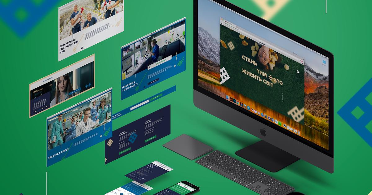 МХП запустил сайт-«трансформер» для программы карьерного развития.