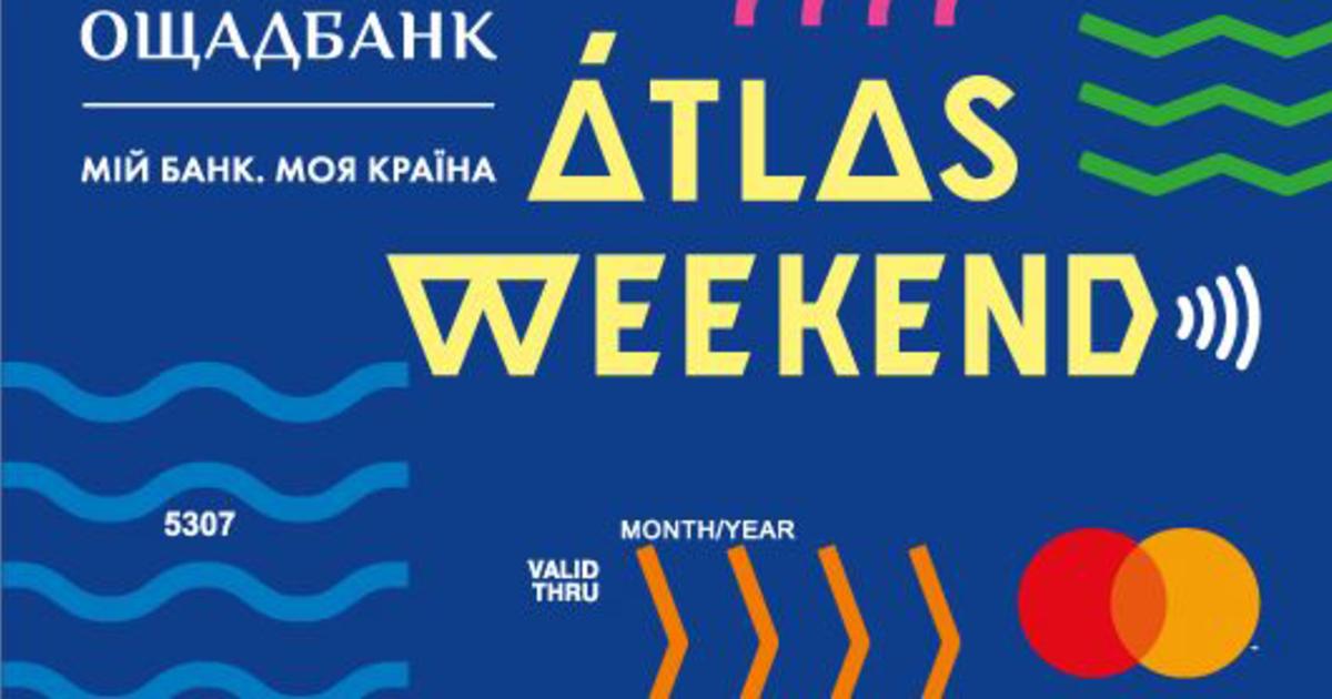 MasterCard подвел итоги Atlas Weekend: 5 700 проданных карт.