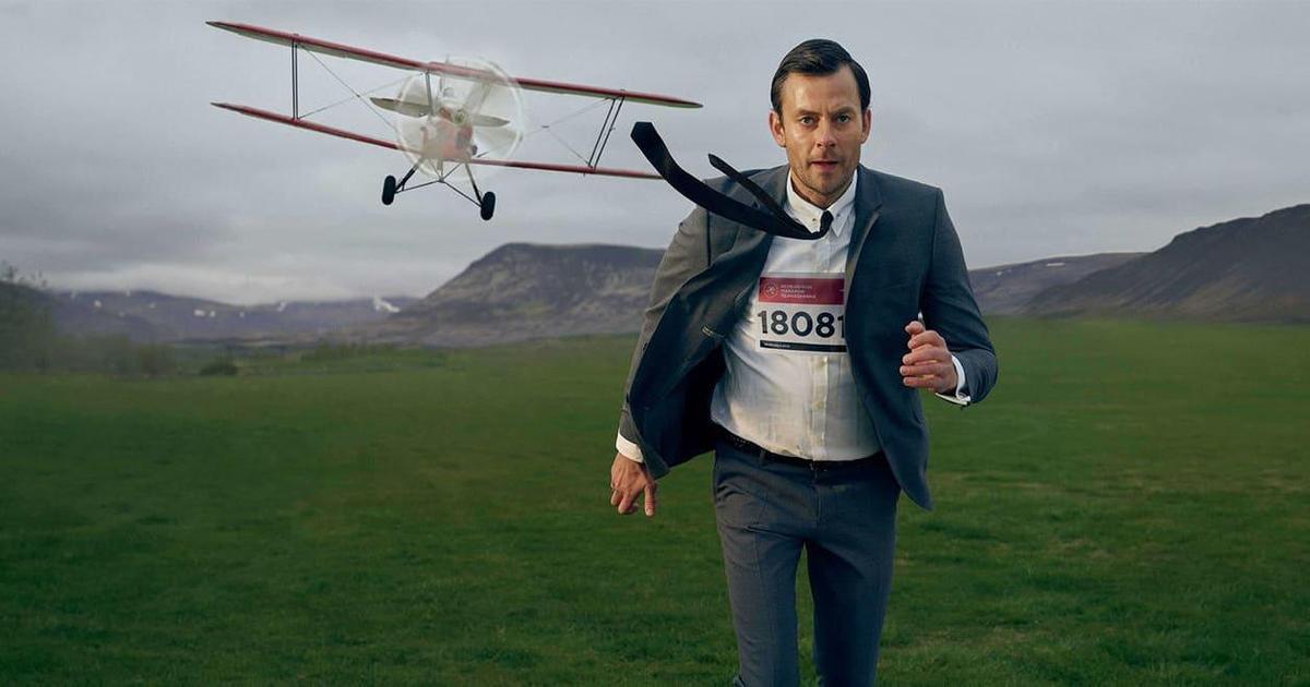 Тебе лучше бежать: промо марафона в Рейкьявике показало преимущества бега.