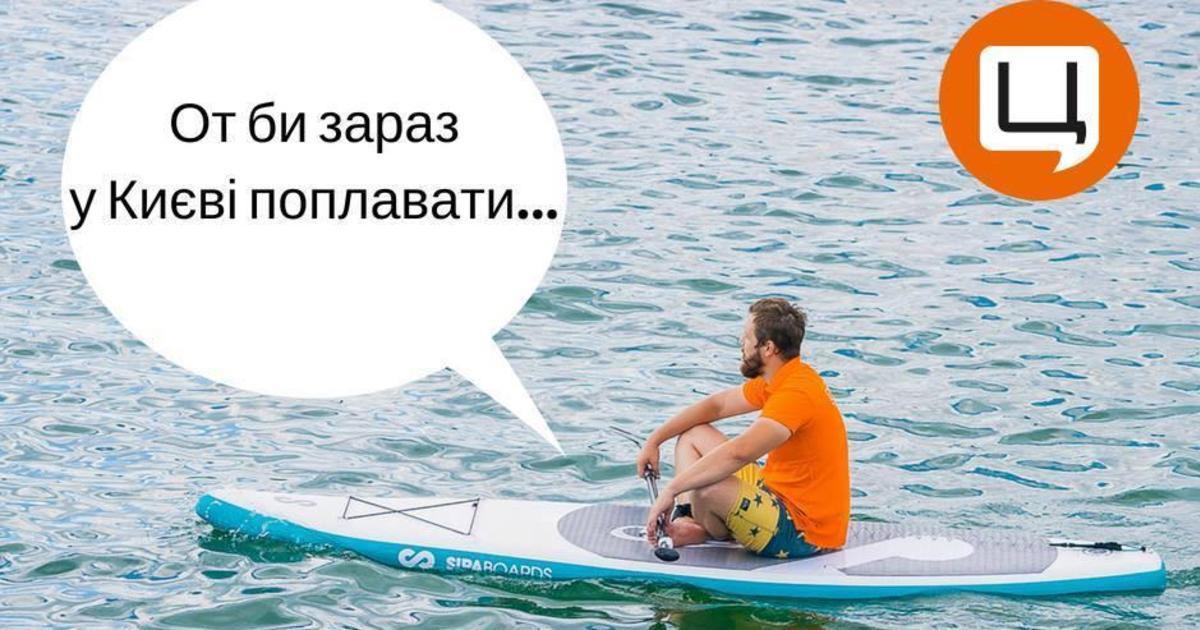 Ливень в Киеве: креативная реакция брендов.