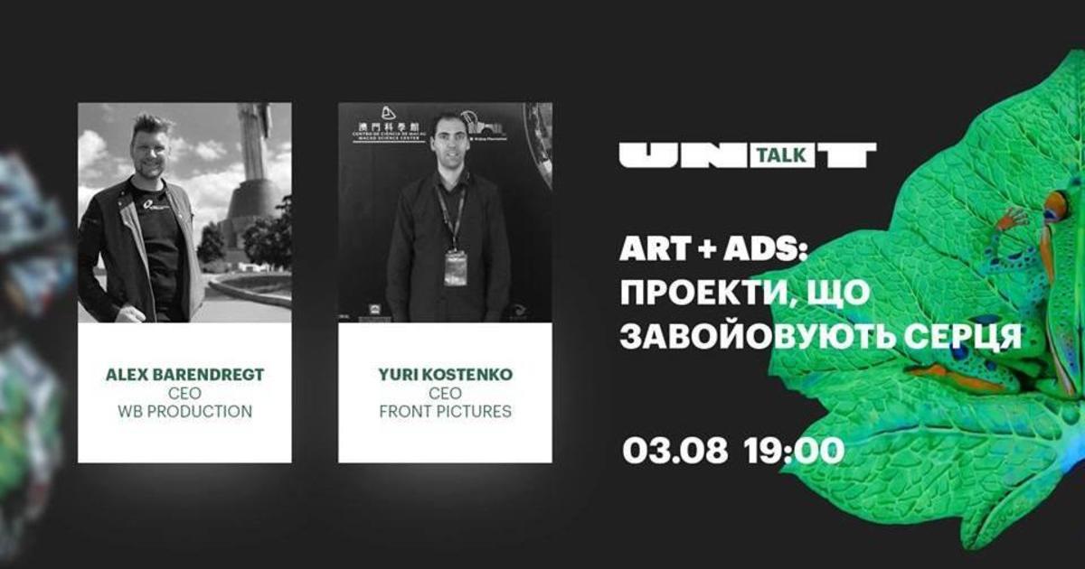 В Киеве выступят эксперты в сфере экспериментального маркетинга.