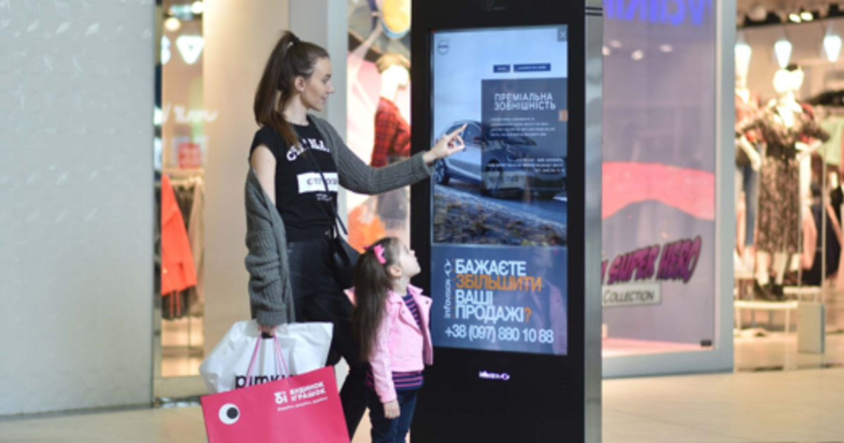 Infovision и Admixer запустили продажу Indoor-рекламы через трейдинг деск.