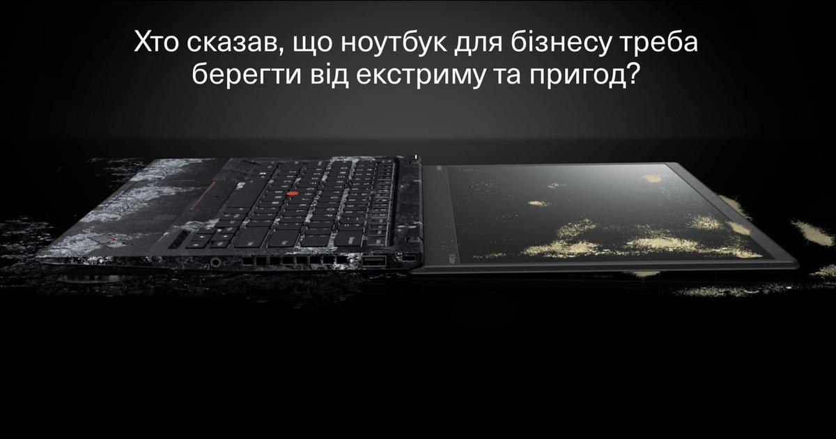 Lenovo устроила тест на выживаемость для ноутбуков ThinkPad.