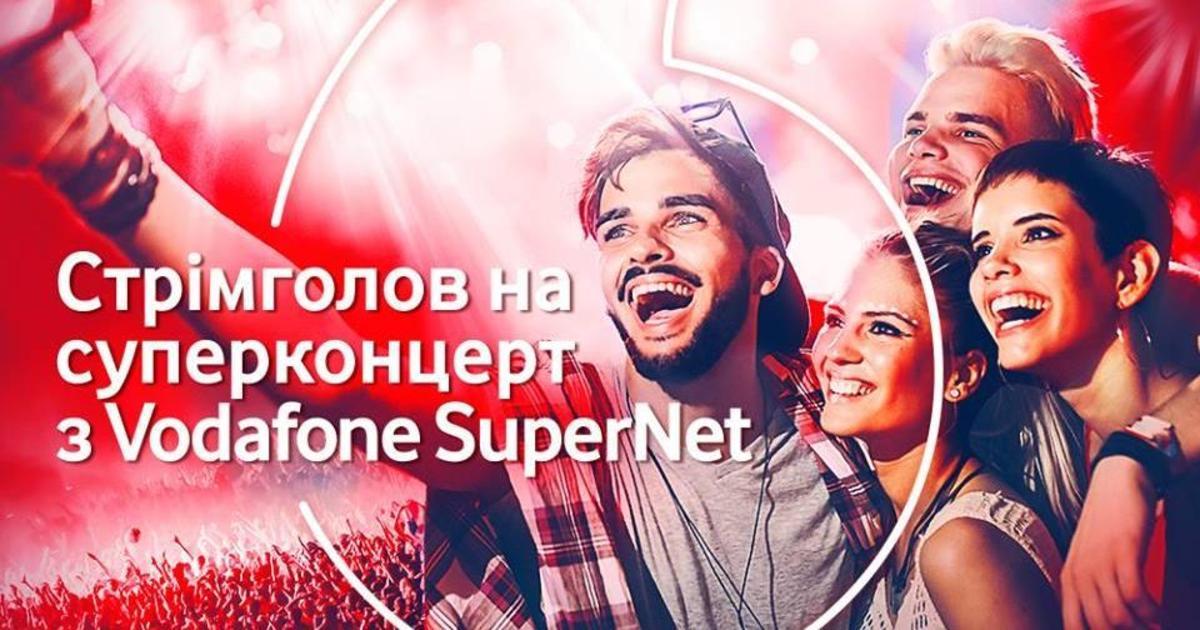 Обладатель iPhone 7: Vodafone создал цифровой портрет украинского меломана.