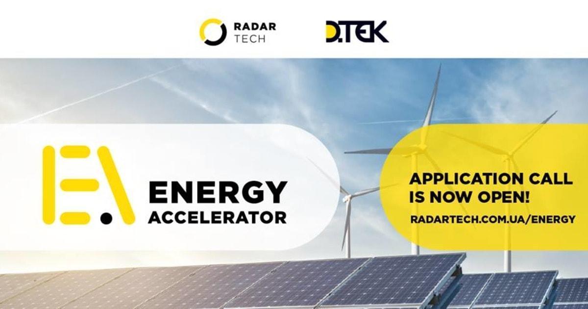 Энергетический акселератор от Radar Tech собрал 182 стартап-идеи.