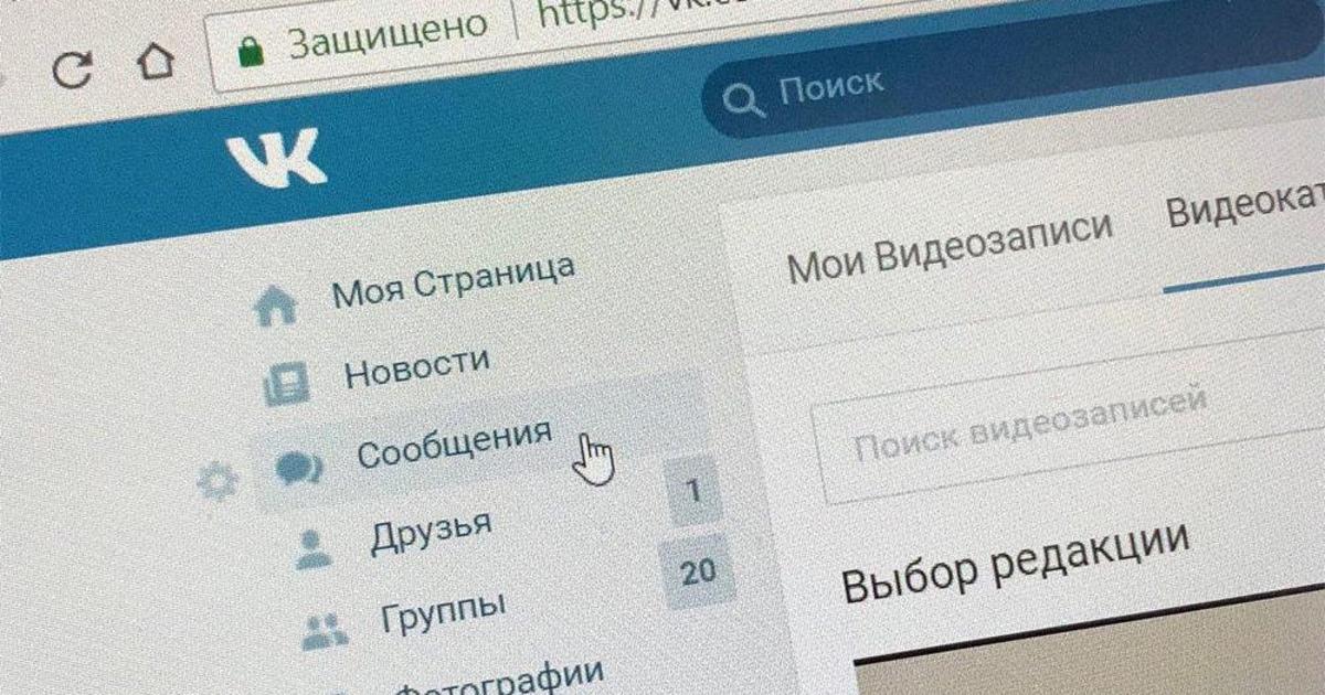 ВКонтакте вернулась в топ-10 популярных сайтов за август 2018.