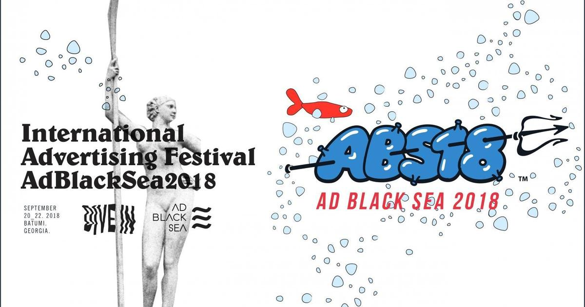 Ad Black Sea 2018 назвал победителей.