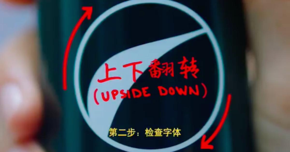 Серия банок PepsiCo x Alexander Wang высмеяла китайскую культуру подделок.