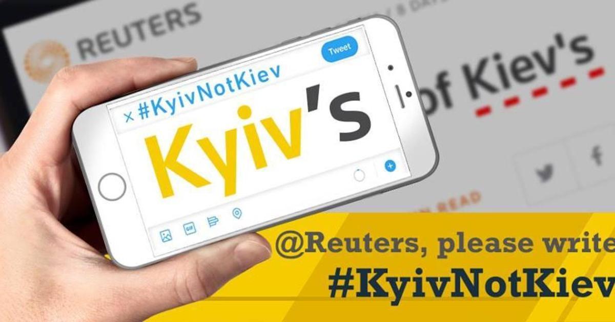 В сетях стартовала кампания по корректному написанию Киева. f9b8879c0af1f