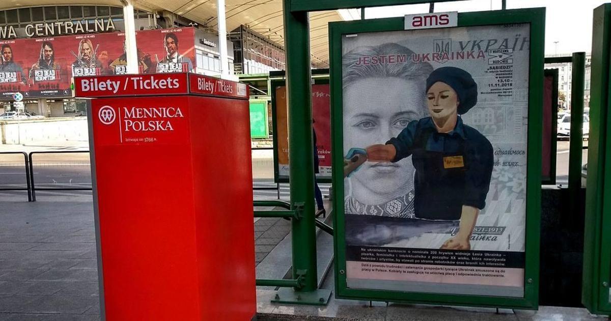 В Польше появились плакаты с украинками.