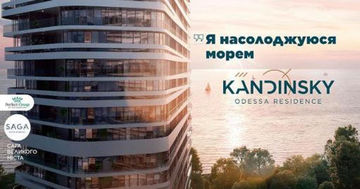 В новой рекламной кампании SAGA Development заговорили дома.