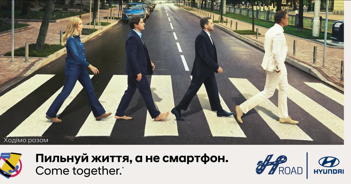Культовую обложку The Beatles воссоздали в социальной рекламе.