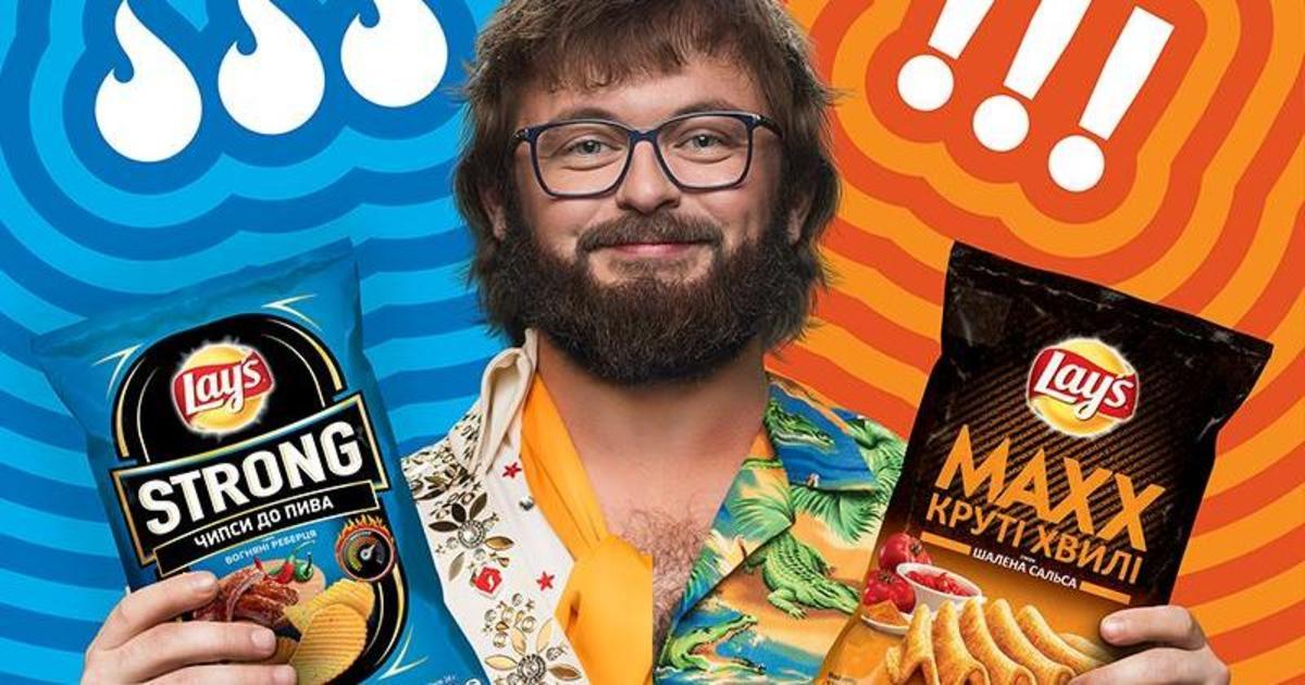 Дзидзьо запутался в выборе чипсов Lay's в новой рекламной кампании.