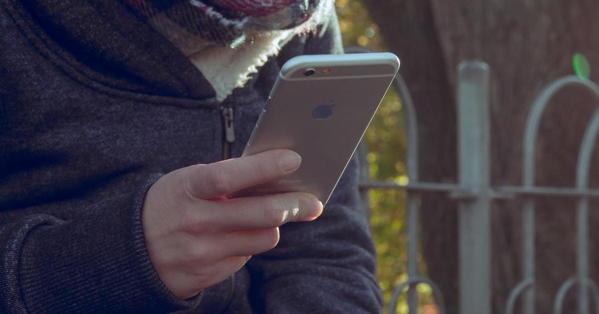 Исследование: украинцы теряют интерес к iPhone.