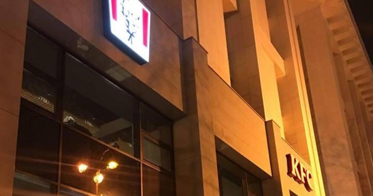 Украинское PR-агентство разорвало контракт с официальным представителем KFC в Украине.