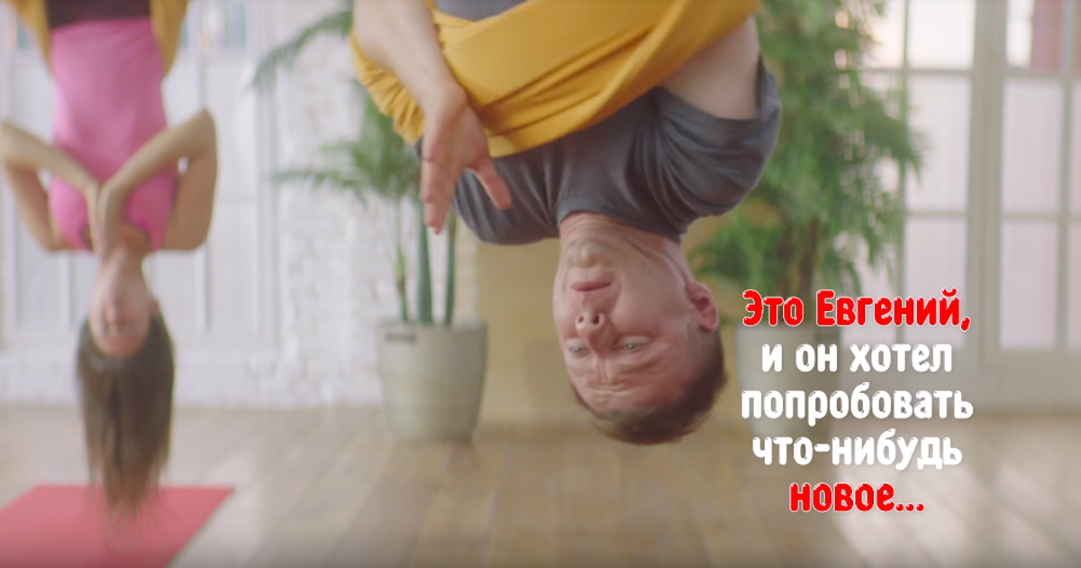 В ролике для Twix® TOP показали, чем можно заменить сомнительные занятия.