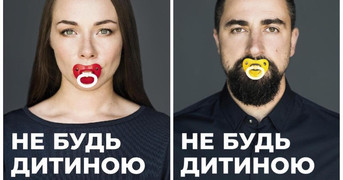Украинская БО 100%LIFE запустила кампанию ко Всемирному дню борьбы со СПИДом.