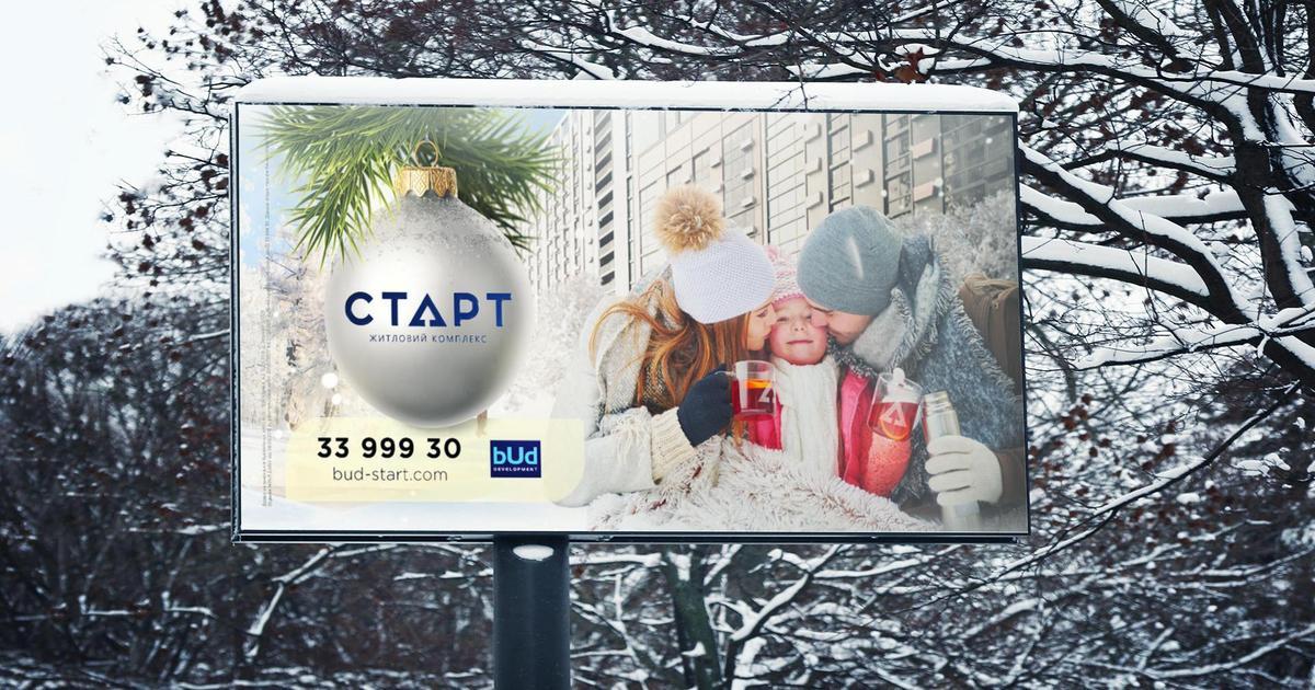 Новогодняя кампания bUd Development заменила слоганы историями.