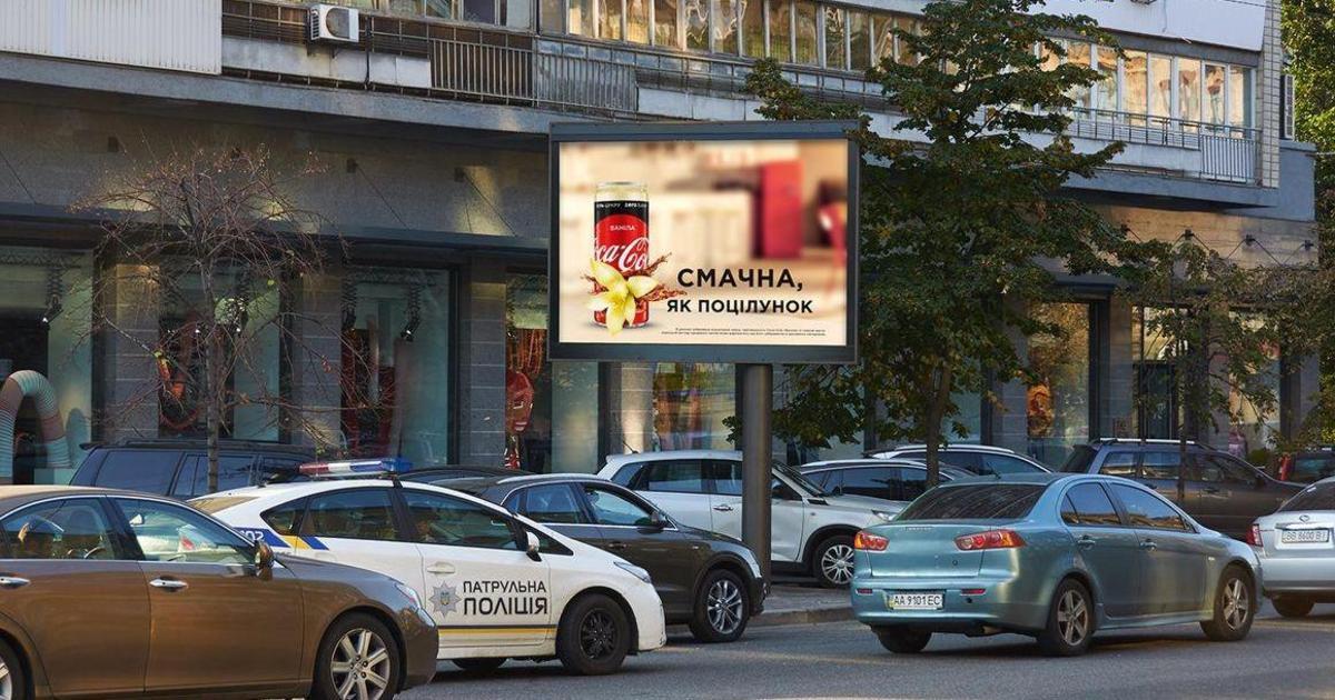 Рекламодатели активно выбирают цифровые поверхности в Украине.