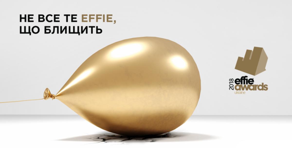 ВРК представила рейтинг эффективности по итогам Effie Awards Ukraine 2018.