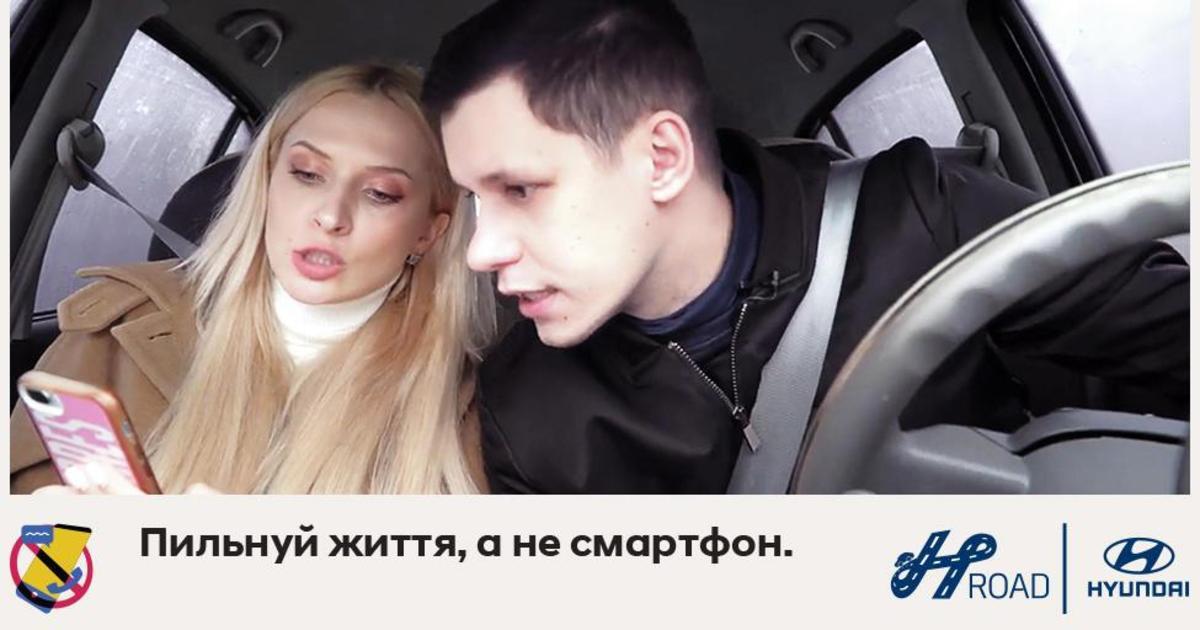 «Мамахохотала» показала украинцам, почему стоит следить за жизнью, а не за смартфоном.