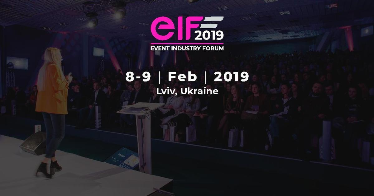 8-9 лютого на стадіоні «Арена Львів» відбудеться Event Industry Forum 2019.