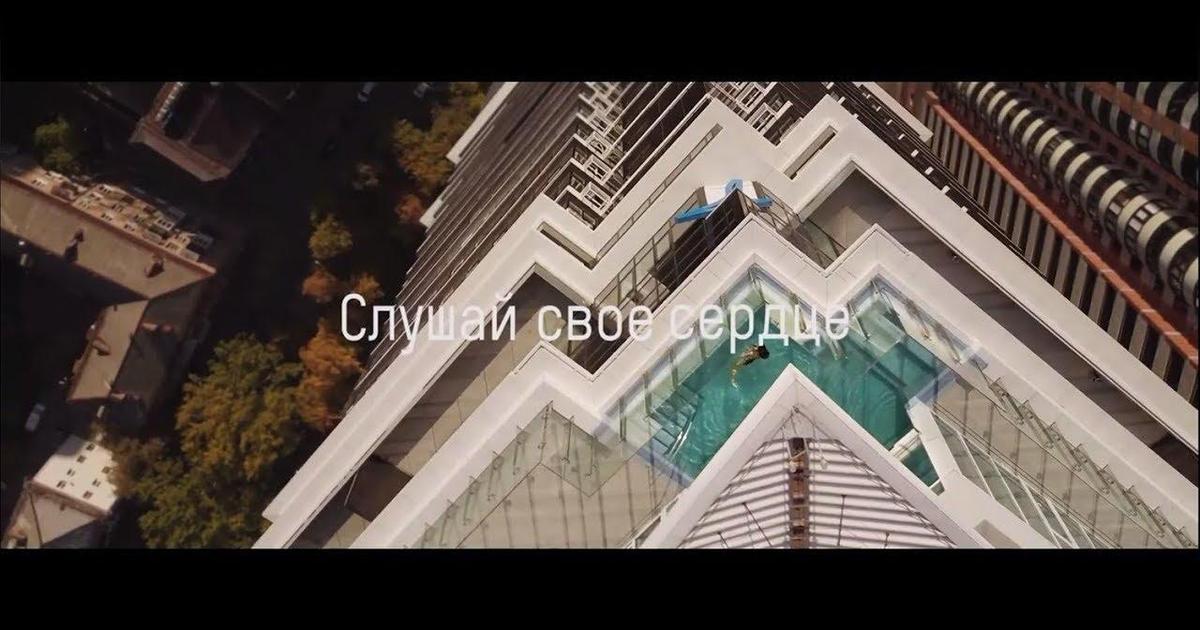 В рекламе элитного жилья показали эмоцию будущих жильцов дома.
