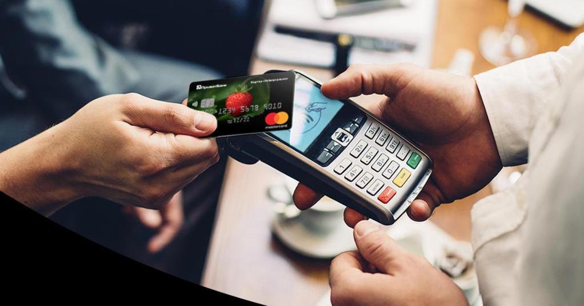ПриватБанк, Mastercard и сеть АЗК WOG начали выдачу наличных на кассе при оплате картой.