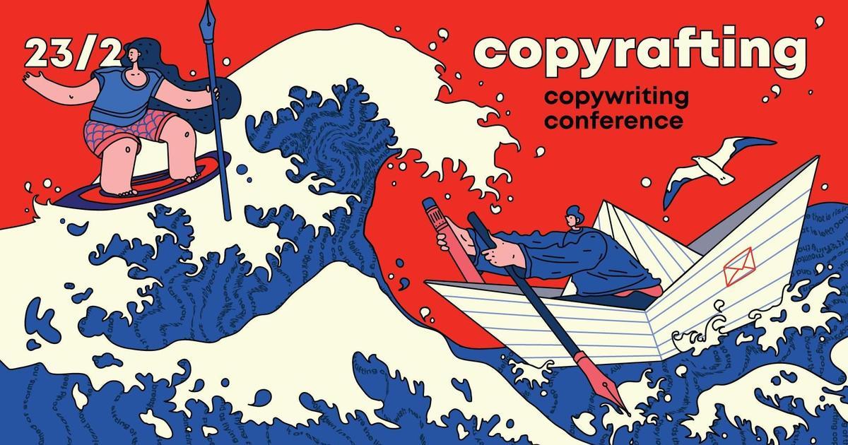 23 лютого Projector збирає на Copyrafting — велику конференцію для копірайтерів.