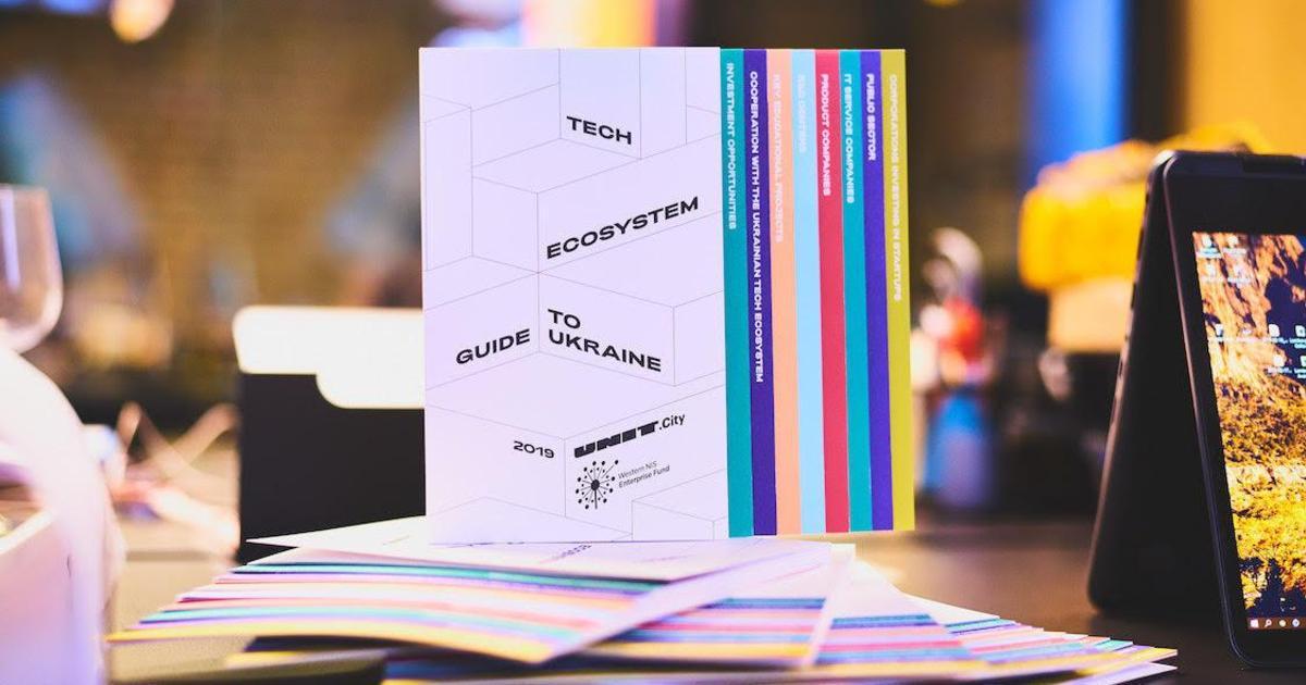 В UNIT.City презентовали первый большой путеводитель по украинской ИТ-индустрии.