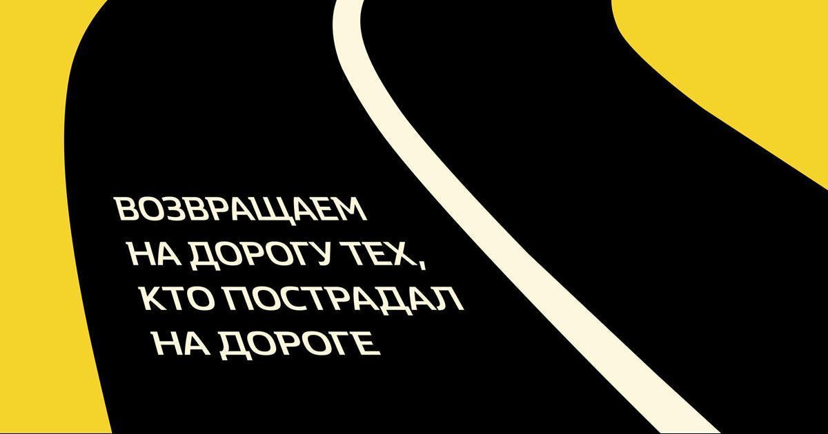 Renault запустили курс психологических тест-драйвов для водителей, побывавших в ДТП.