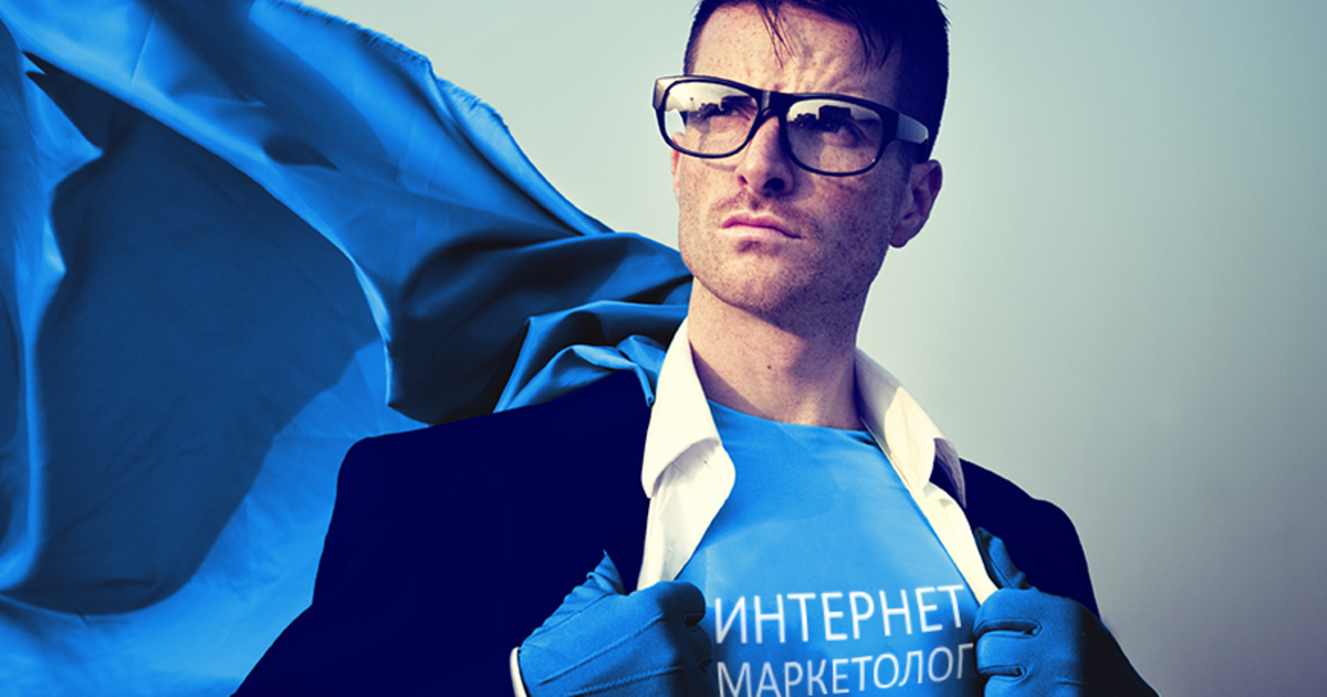 Сколько получают украинские интернет-маркетологи.