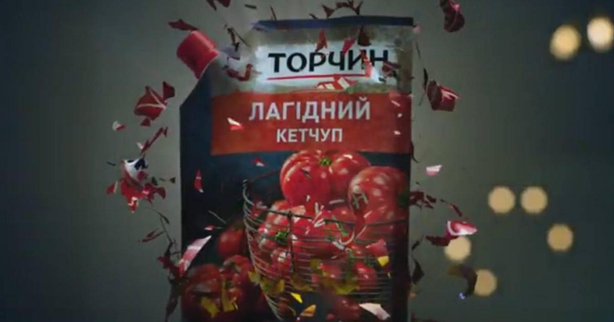 «Торчин» по-новому посмотрели на рекламу кетчупа.