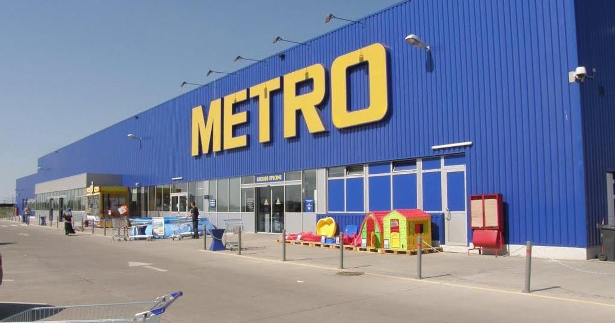 В METRO Cash & Carry новый директор по маркетингу.