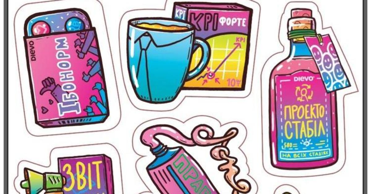 Команда DIEVO выпустила волшебные digital-таблетки для рекламистов.