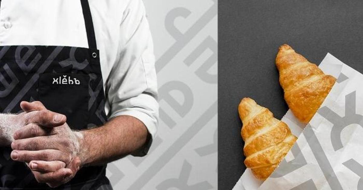Для пекарни создали брендинг с праславянской айдентикой.