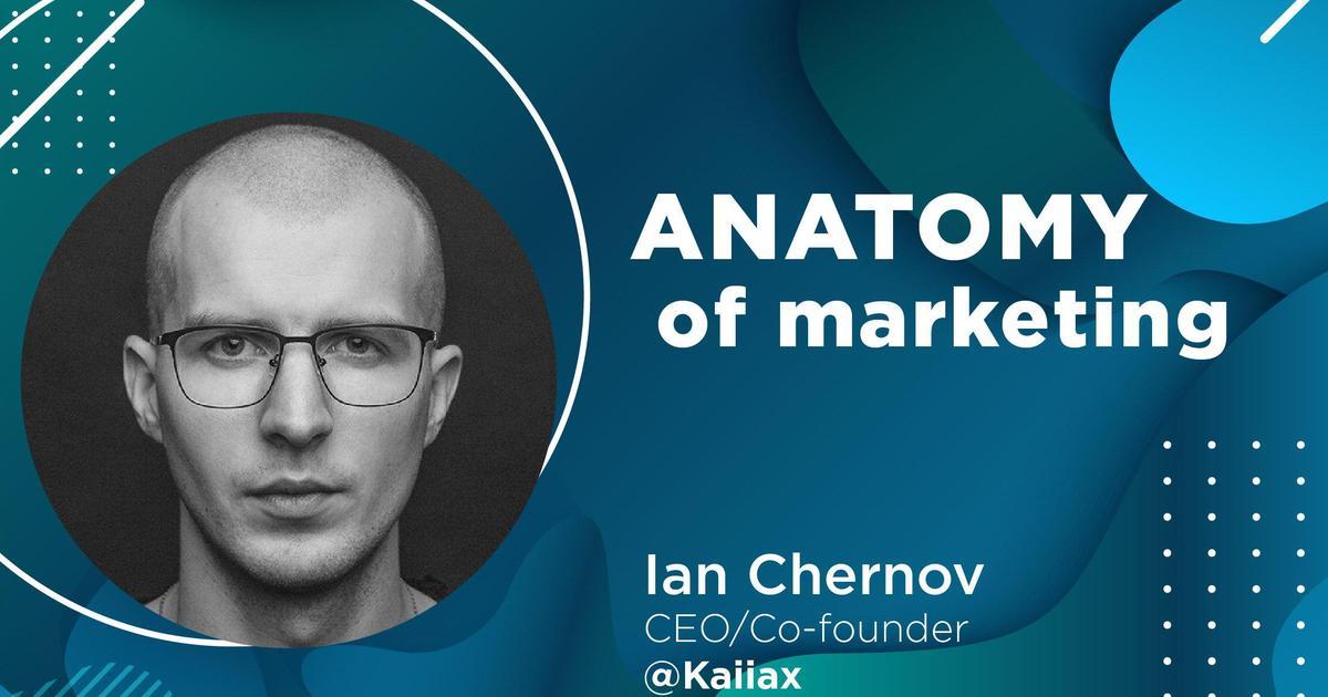 Product Management Community Center запрошує на зустріч з Яном Черновим.