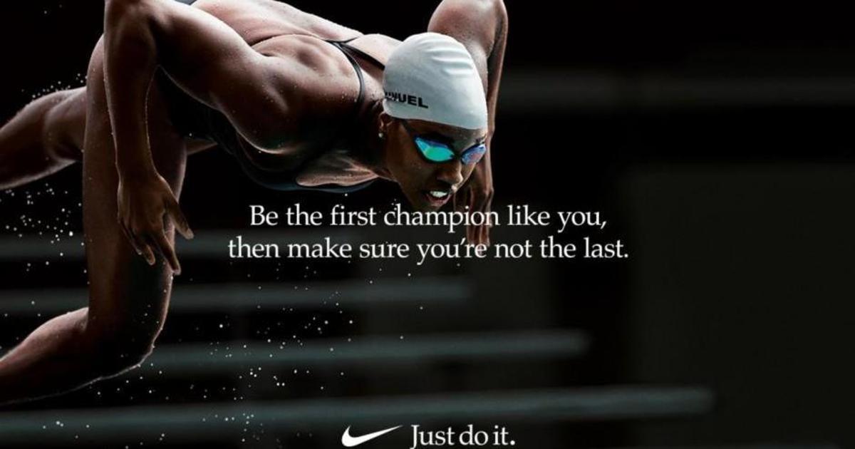 Nike вдохновляет женщин бороться за свою мечту.