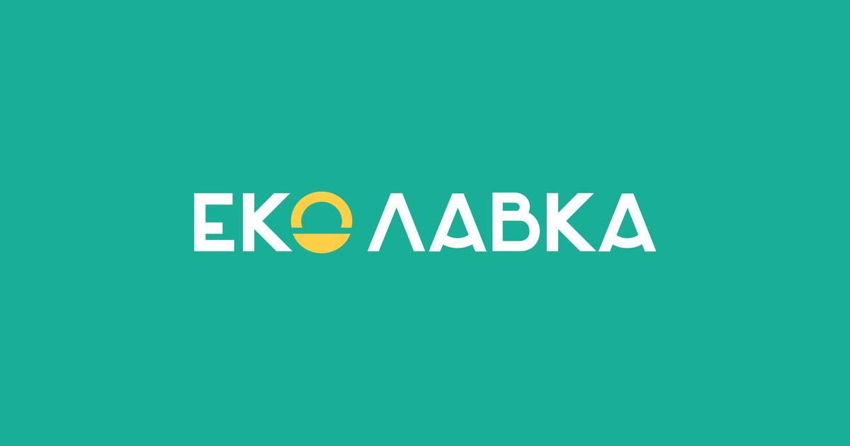 Национальная сеть «Эко-Лавка» провела ребрендинг.