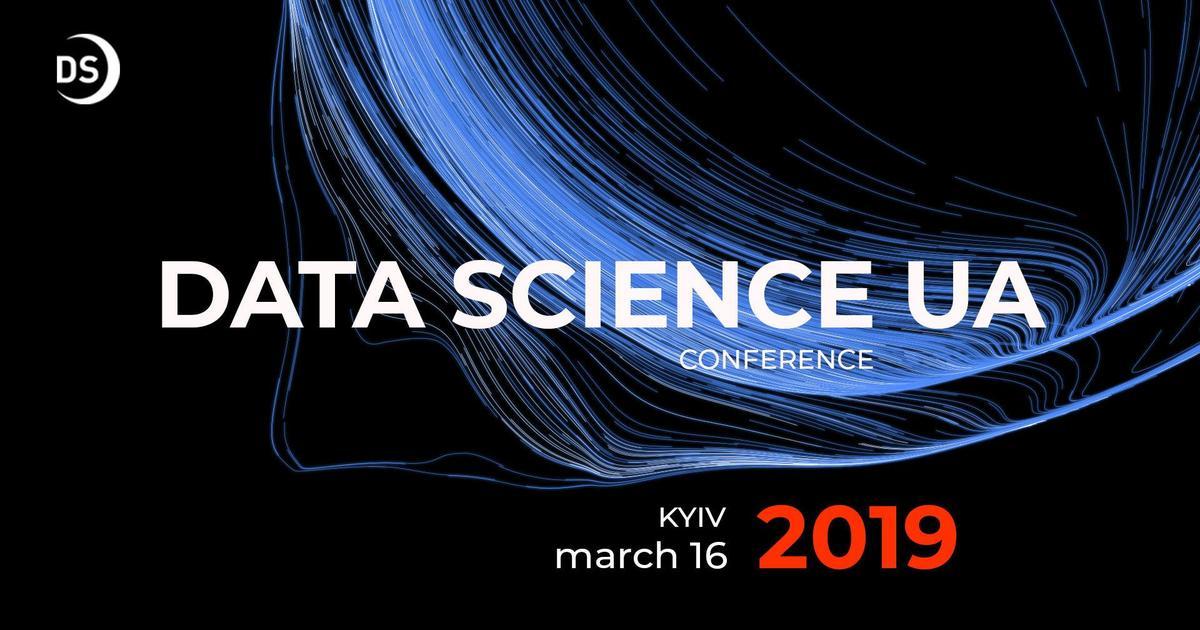 16 марта в Киеве пройдет конференция о технологиях Data Science UA.