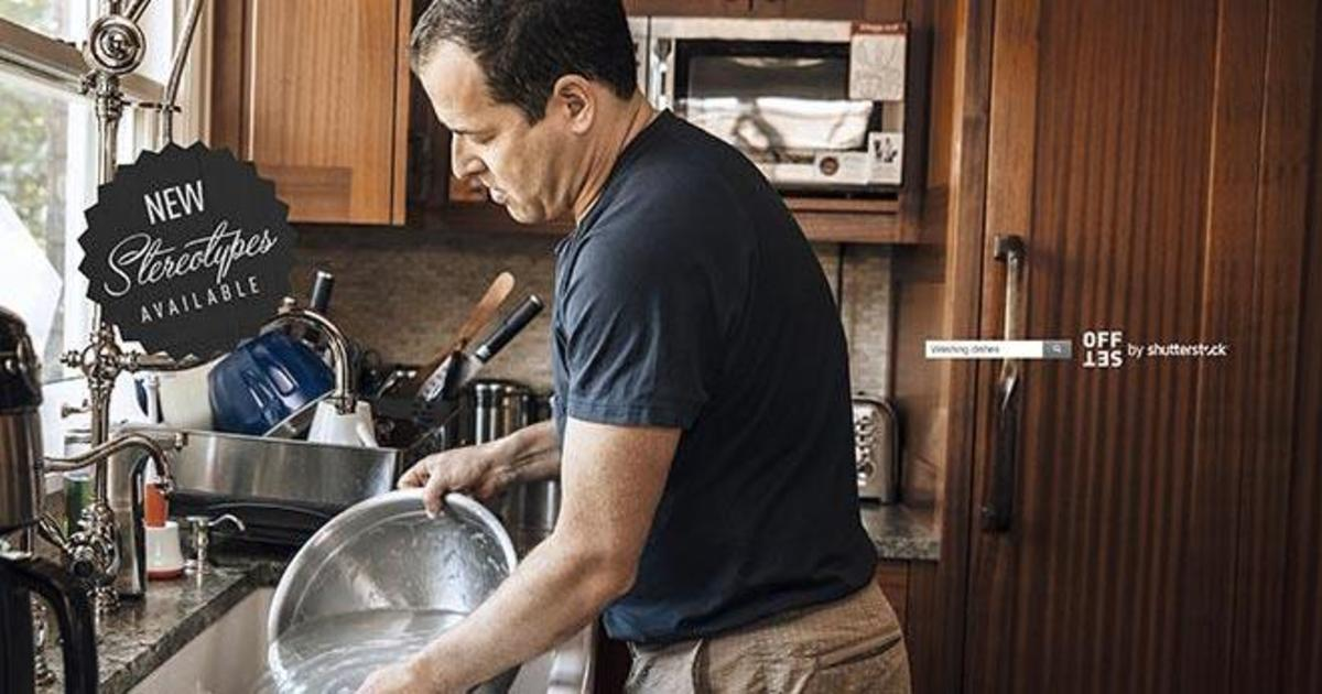 Shutterstock предлагает фото с новыми стереотипами.