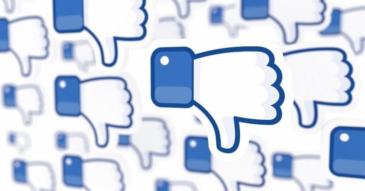 Facebook хранил миллионы паролей пользователей в открытом виде.