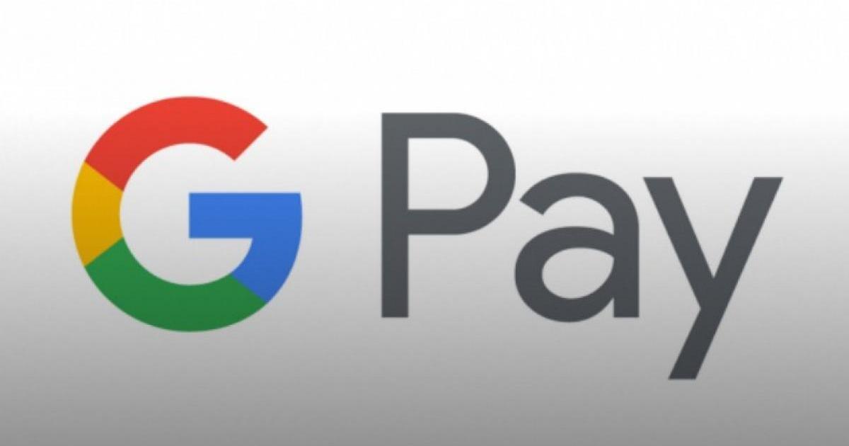Украинцы могут совершать оплату в интернете через Google Pay.