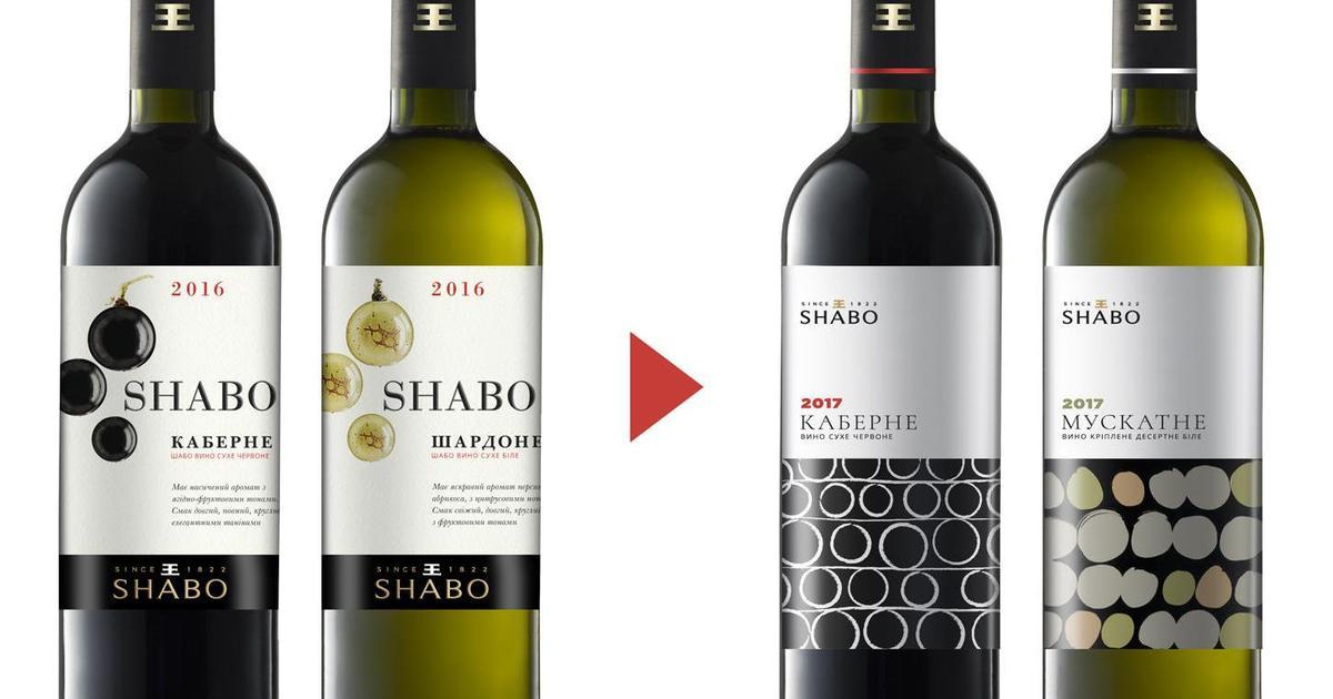 «Життя навколо»: линейка вин SHABO получила ребрендинг.