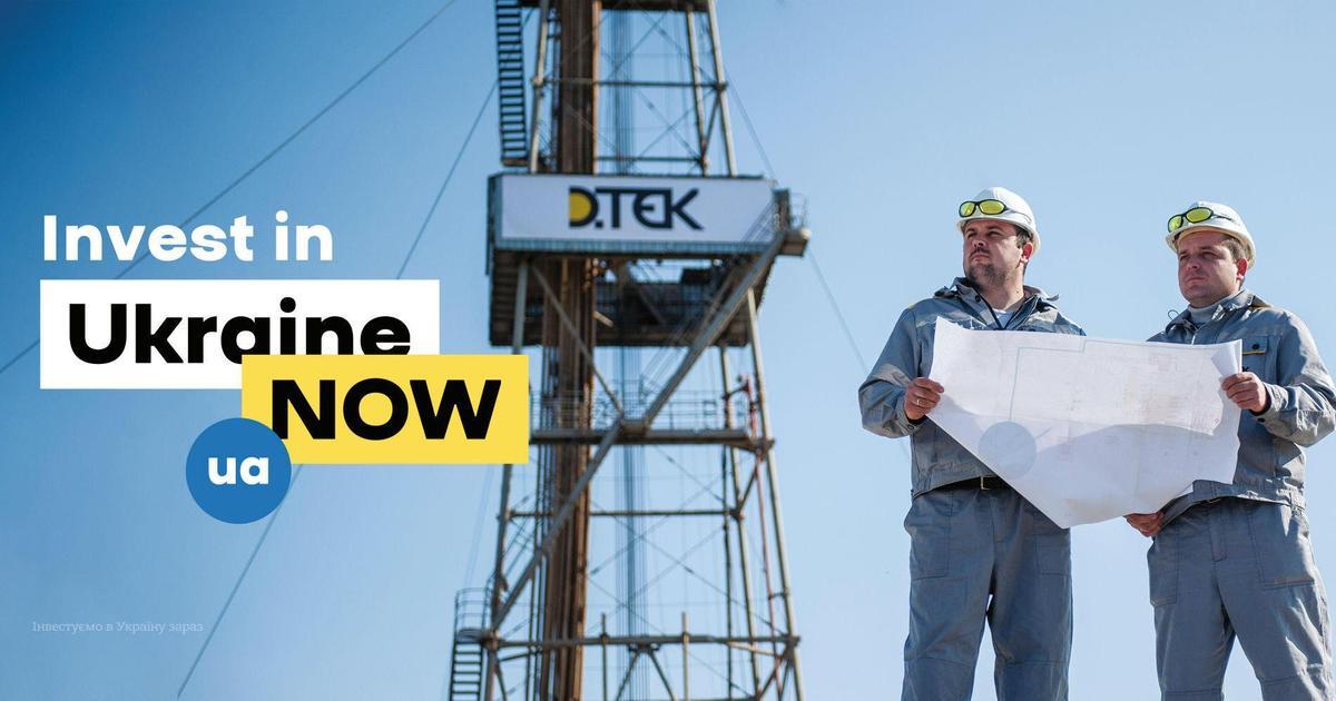 ДТЭК поддержал национальную кампаниюUkraineNow промо-инициативой «Invest In Ukraine Now».
