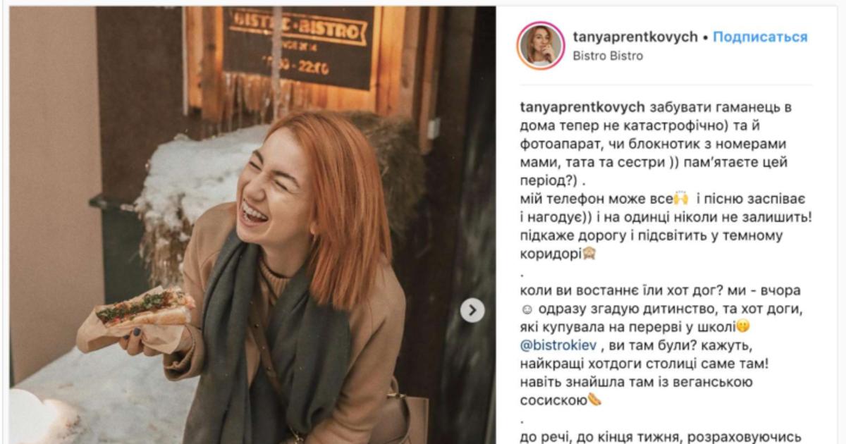 Как работает «культ еды» с маркетингом влияния в ресторанах Киева. Кейс